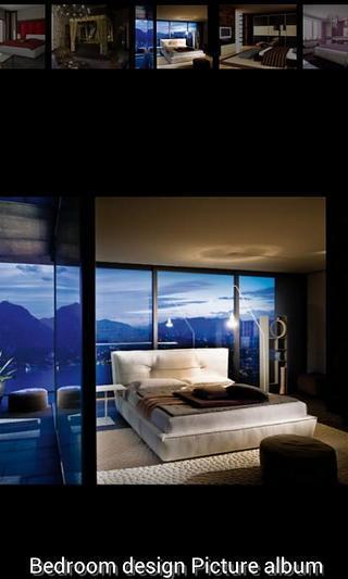 Bedroom design: mobile album