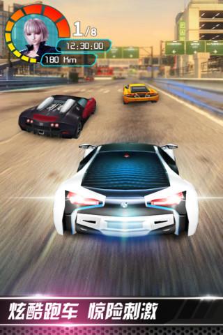 【免費賽車遊戲App】3D终极狂飙4-APP點子