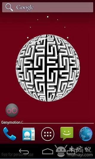 催眠迷宫动态壁纸