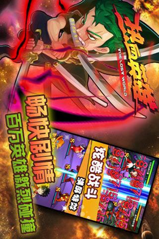 網頁遊戲大全_每日更新最新最好玩的網頁遊戲_yeyou.com頁遊網