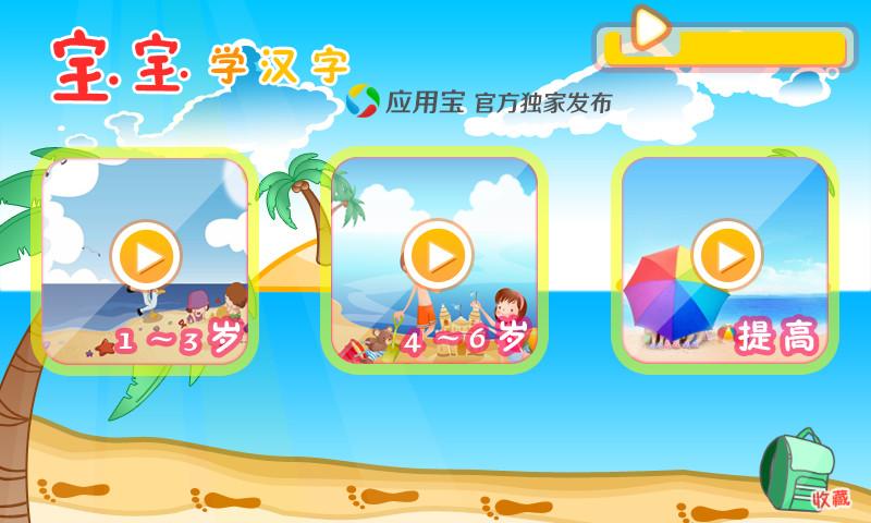 【福利品】SAMSUNG Galaxy S4 zoom智慧型手機(SM-C101) - 燦坤快3網路旗艦店-全台3小時快速到貨