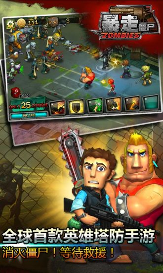 Modern Combat 2: Black Pegasus APK v2.0 Free Download ...