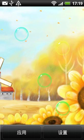 童话可爱插画动态壁纸