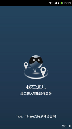 App 你媽知道你在看假新聞嗎1.1 APK for iPhone | Download Android ...