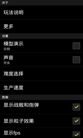 玩免費休閒APP 下載红蓝大战 app不用錢 硬是要APP
