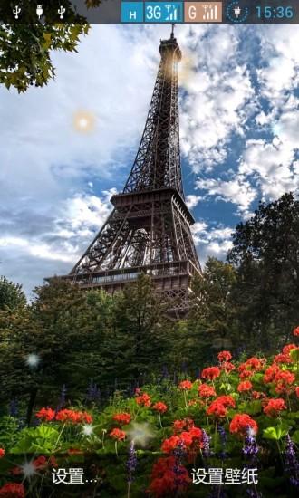 埃菲尔铁塔浪漫动态壁纸|玩工具App免費|玩APPs