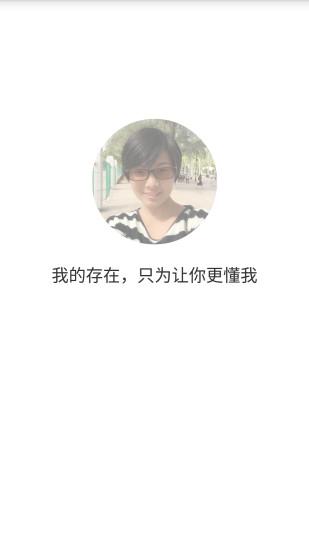 神偷奶爸: 小黄人快跑(iPhone / iPad)(豆瓣-App下载_图片_ ...