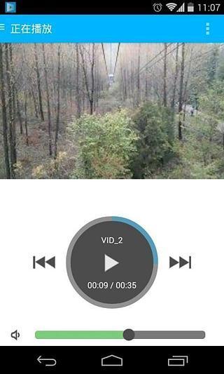 Epson iProjection App 無線投影示範- YouTube