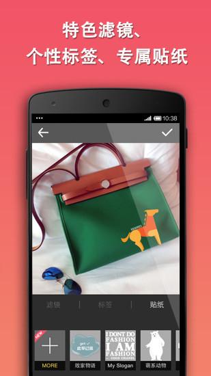玩生活App|小红书海外购物神器免費|APP試玩