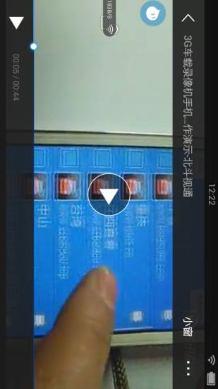 北斗3G服务平台