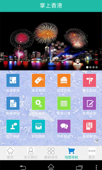 Night Sky Lite™ - Android Apps on Google Play