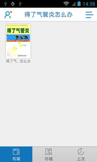 符文大师免费中文版|免費玩休閒App-阿達玩APP - 首頁