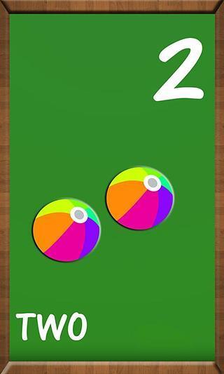 玩工具App|123免費|APP試玩