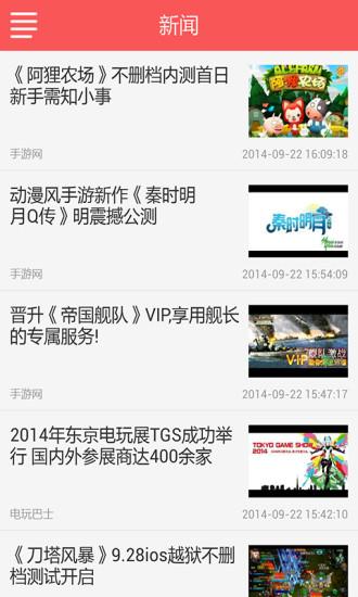 手機遊戲排行榜 - 痞客邦PIXNET