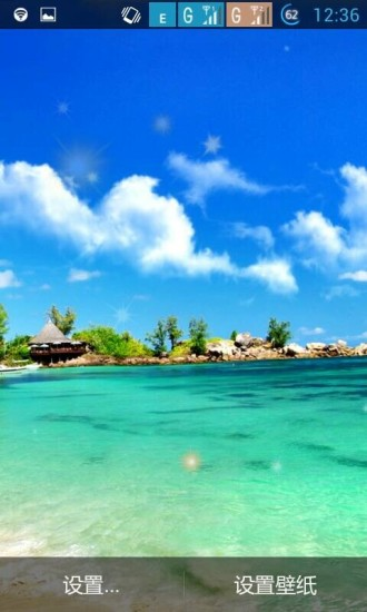 蓝天沙滩动态壁纸