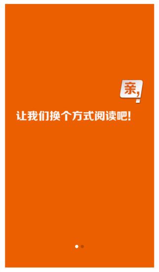 GO鍵盤IOS7 iPhone主題 - 1mobile台灣第一安卓Android ...