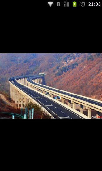 盘点中国最美公路