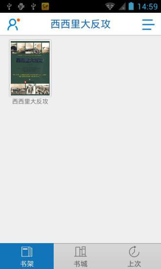 吳老師教學部落格: Android APP開發證照教學懶人包(new)