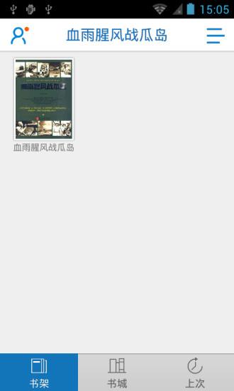 星城Online :: 星城Online :: 遊戲WeKey :: WeKey :: 遊戲基地 gamebase