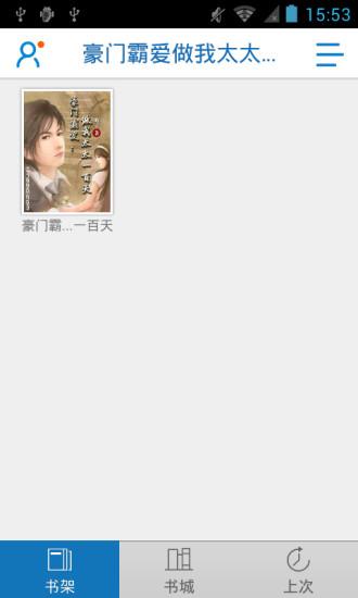 啪啪打蚊子:在App Store 上的内容 - iTunes - Apple