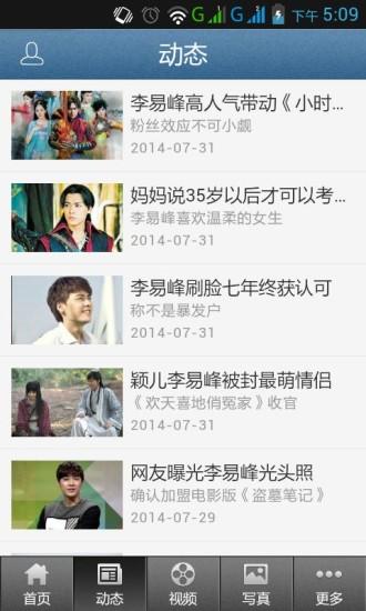 李易峰Li Yi Feng - Facebook