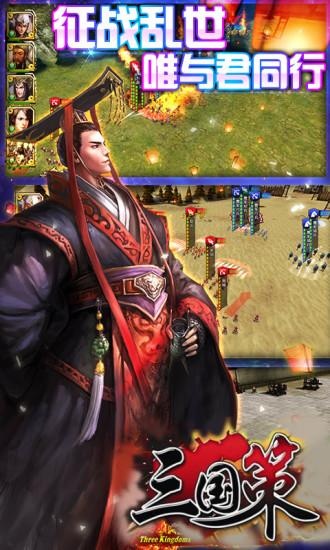 大皇帝 - 最夯線上網頁遊戲入口網: GameTree遊戲網