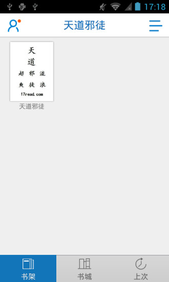 SAMSUNG (Android) - 請問NOTE2的氣象該如何恢復- 手機討論區- Mobile01