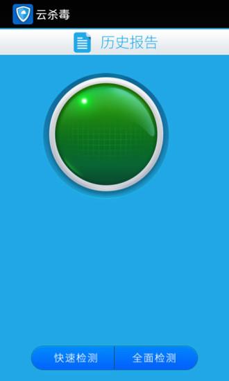 千萬別下載!10種最沒用的安卓app|科技|新聞|app01
