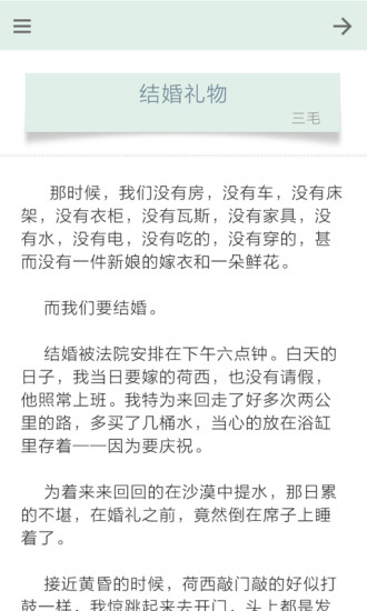 「英漢字典EC Dictionary」離線也能查(iPhone, Android) _ 重 ...