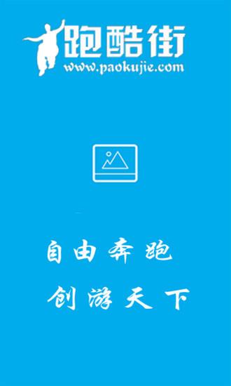 愛免費- Google Play Android 應用程式