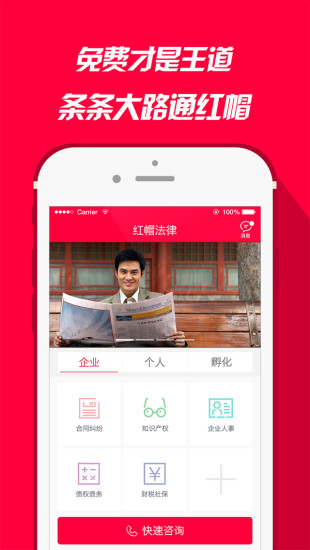 [問題] sleep time之類測睡眠的app - 看板iPhone - 批踢踢實業坊