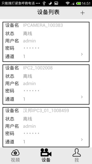 【免費程式庫與試用程式App】HBYDT-APP點子