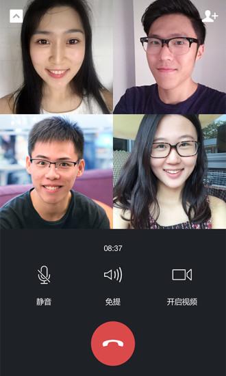玩社交App|微信免費|APP試玩