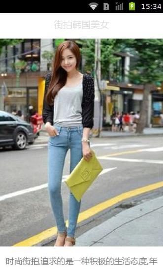 街拍韩国美女