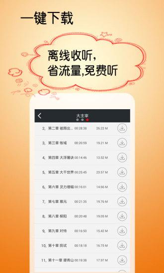 免費下載書籍APP|千斤后娘 app開箱文|APP開箱王