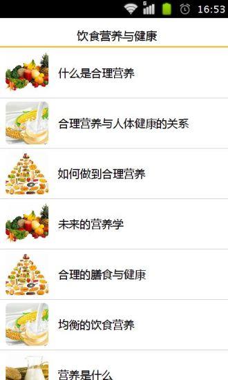 幕府將軍2兵種介紹 - 香港討論區 Discuss.com.hk - 香討.香港 No.1