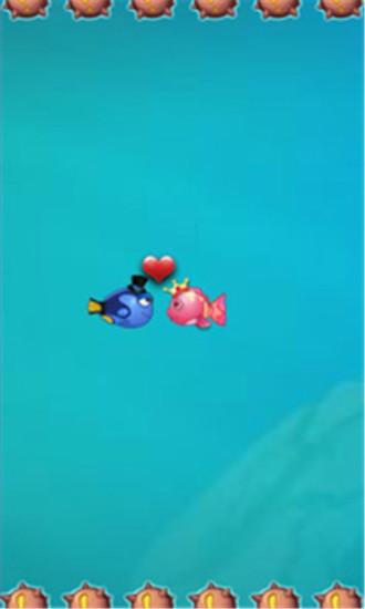 小心瞄星鱼
