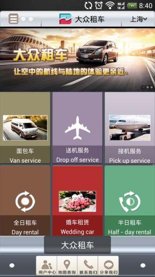iRent自助租車:在App Store 上的App - iTunes - Apple