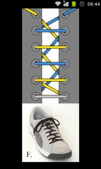 打领带系鞋带做法