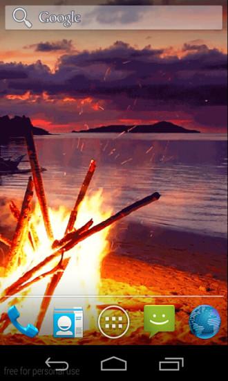 夕阳下的篝火动态玩壁纸