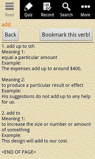 英语短语动词