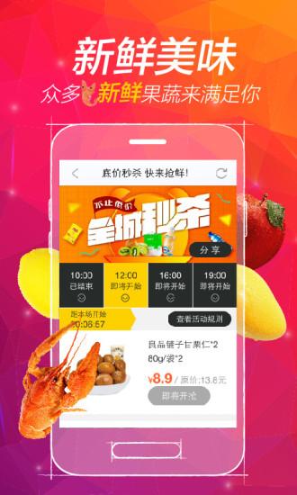 《海商王3》繁體中文版即日全面上市 - 英特衛