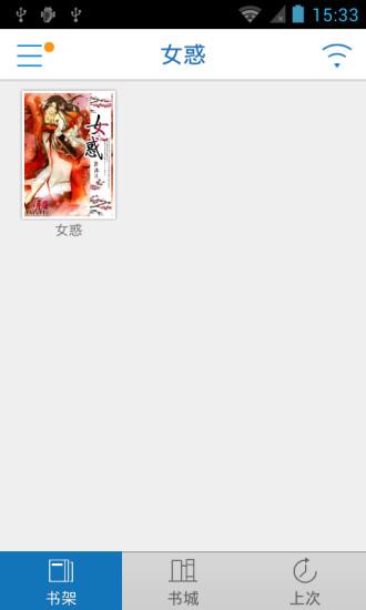 《西游记之大闹天宫》正片—大陆—电影—优酷网,视频高清 ...
