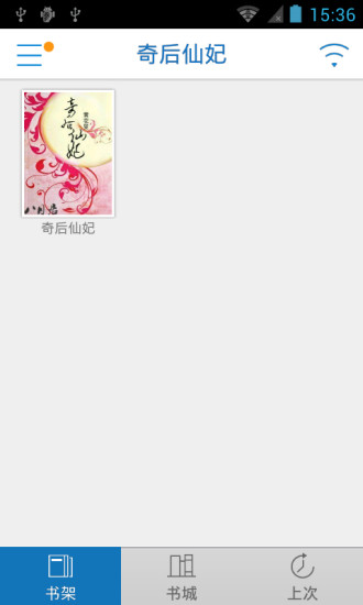 App 加法練習-兒童免費版for Lumia | Android APPS for LUMIA