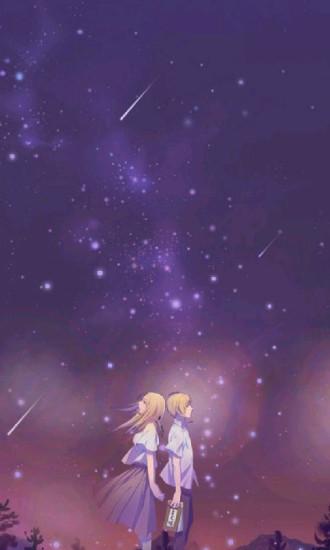光芒闪烁的星空动态壁纸