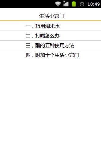 搜尋fuhrer in la apparel news - 首頁 - 電腦王阿達的3C胡言亂語