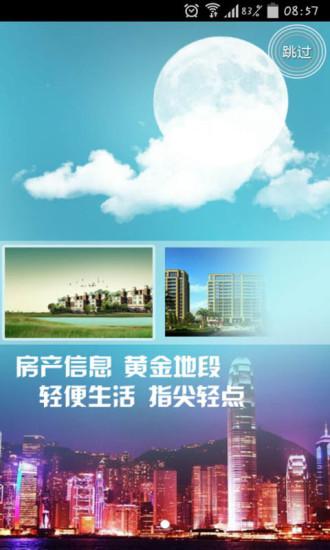 扬州房产网