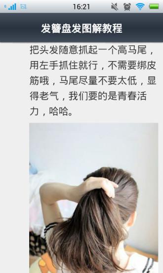 MP3 & PMP播放機 - 音響 - 影音 - 香港格價網 Price.com.hk