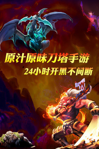 Download 圣剑传说二代 for Android - Appszoom