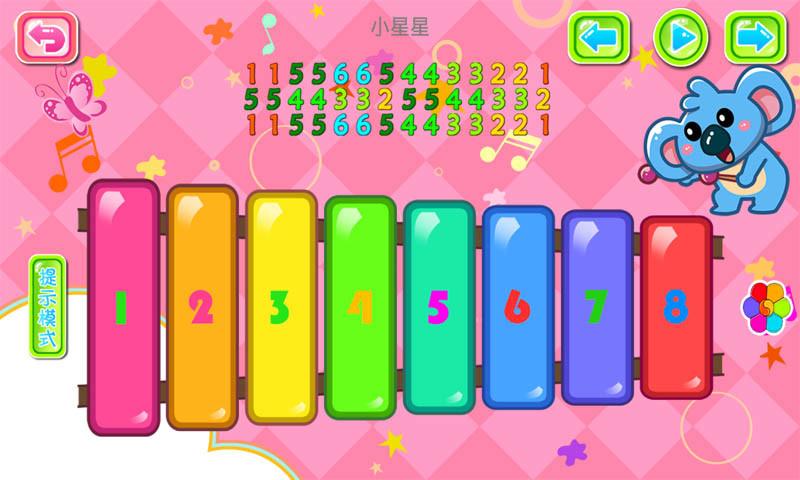 玩益智App|儿童宝宝学乐器免費|APP試玩